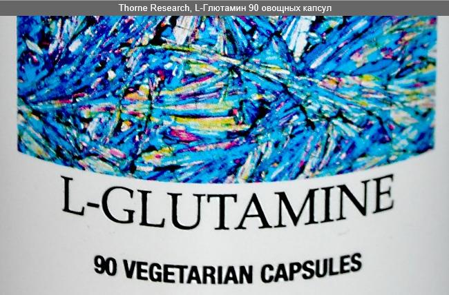 протеин для вегетарианцев купить
