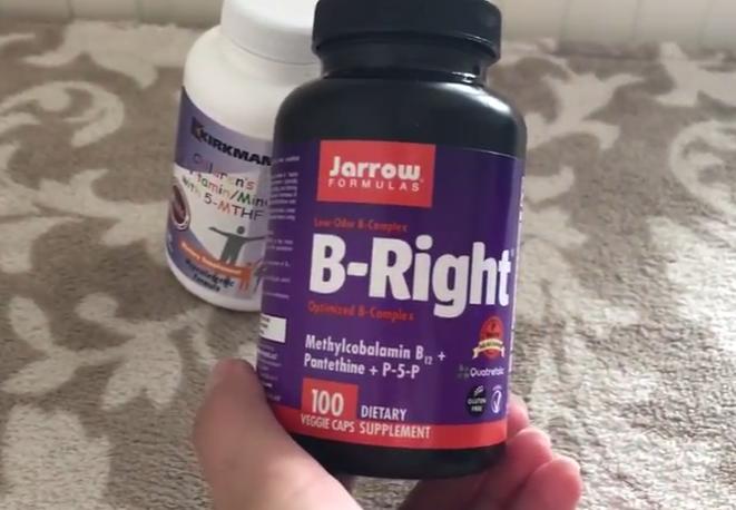 Витамин в12 в таблетках производства Jarrow Formulas
