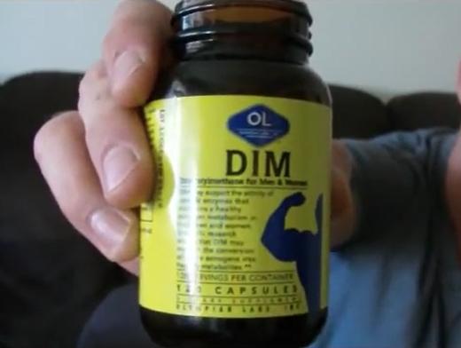 диндолиметан инструкция